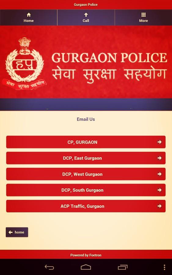 GURGAON POLICE APP