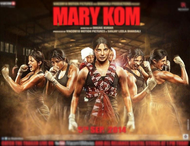 Mary Kom Priyanka Chopra Wallpaper