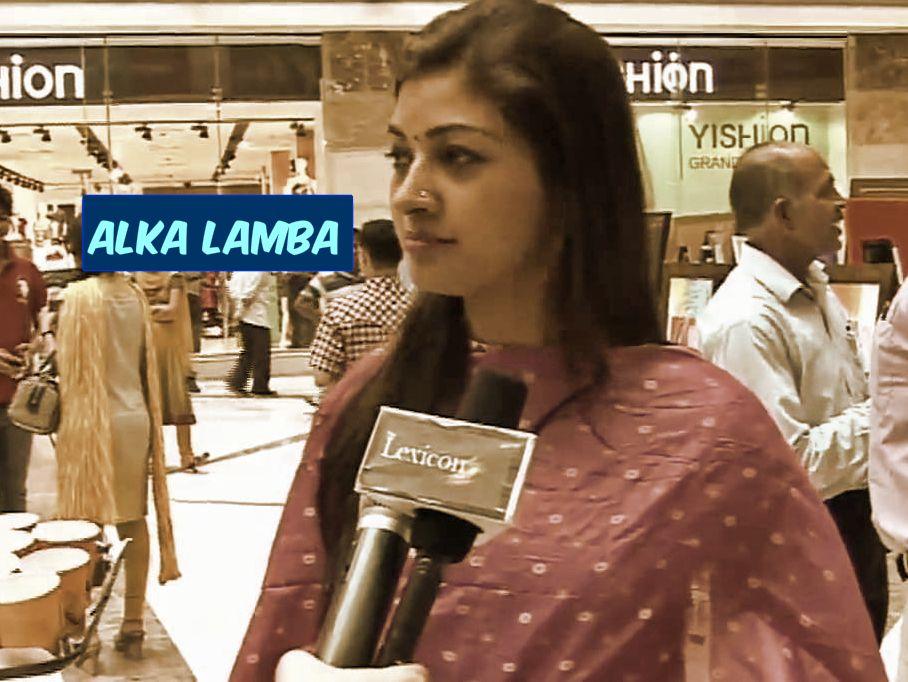 Alka lamba hd image