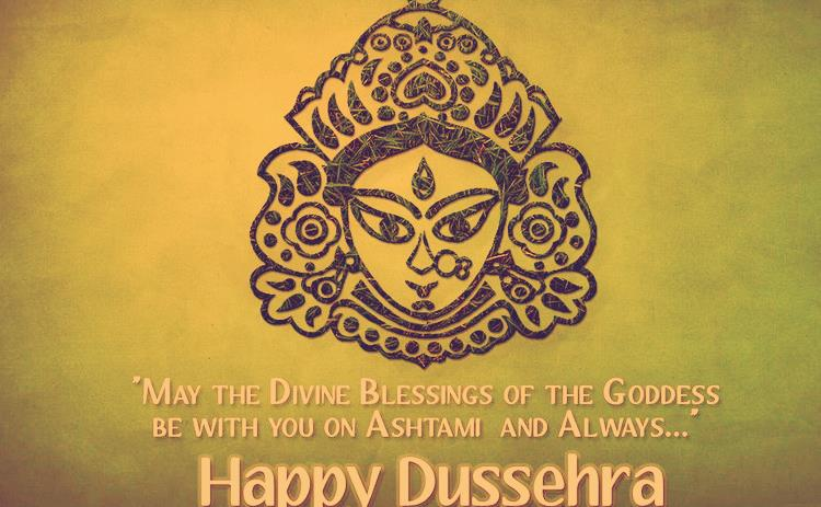 Happy-durga-puja-dussehra - Wallpaper