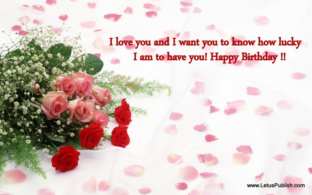 I love you birthday wallpaper with quotes