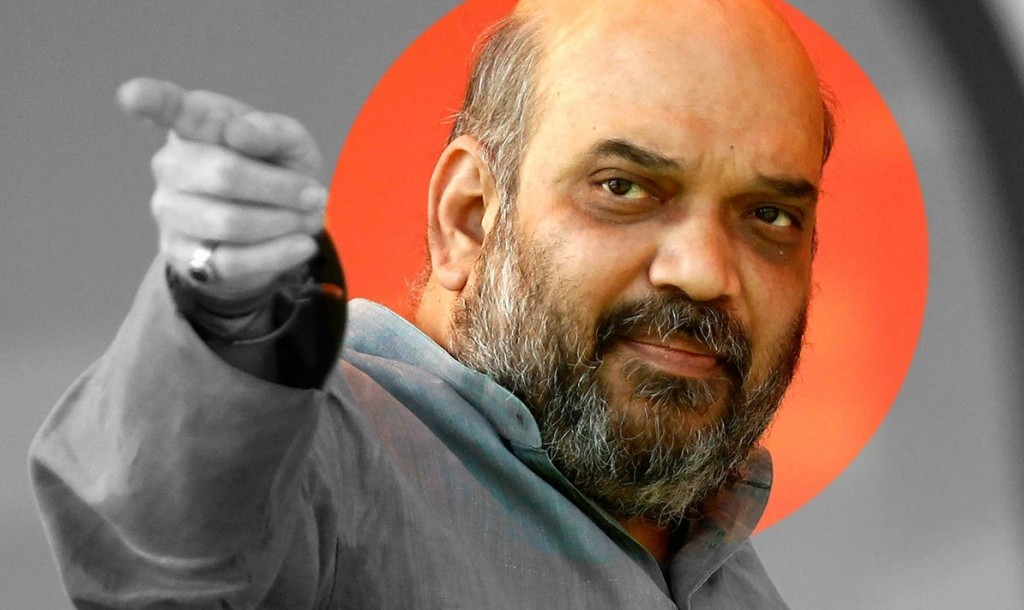 amit shah hd wallpaper
