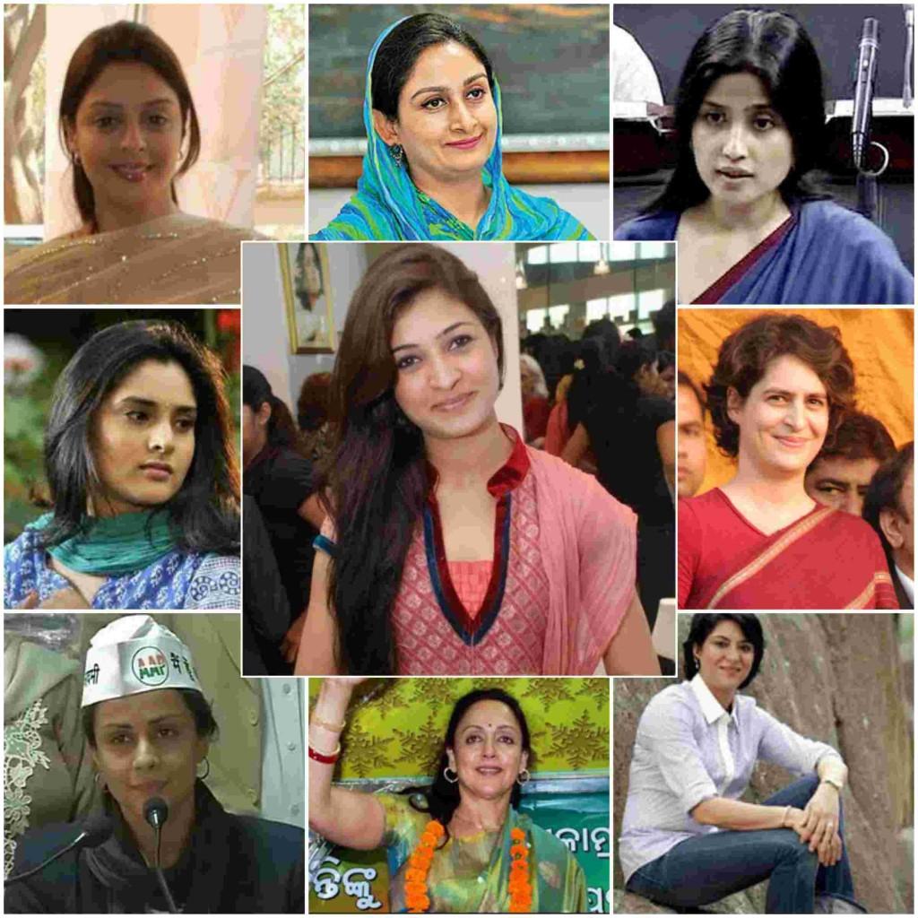 beautiful politicians