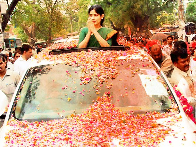 dimple yadav hd pic