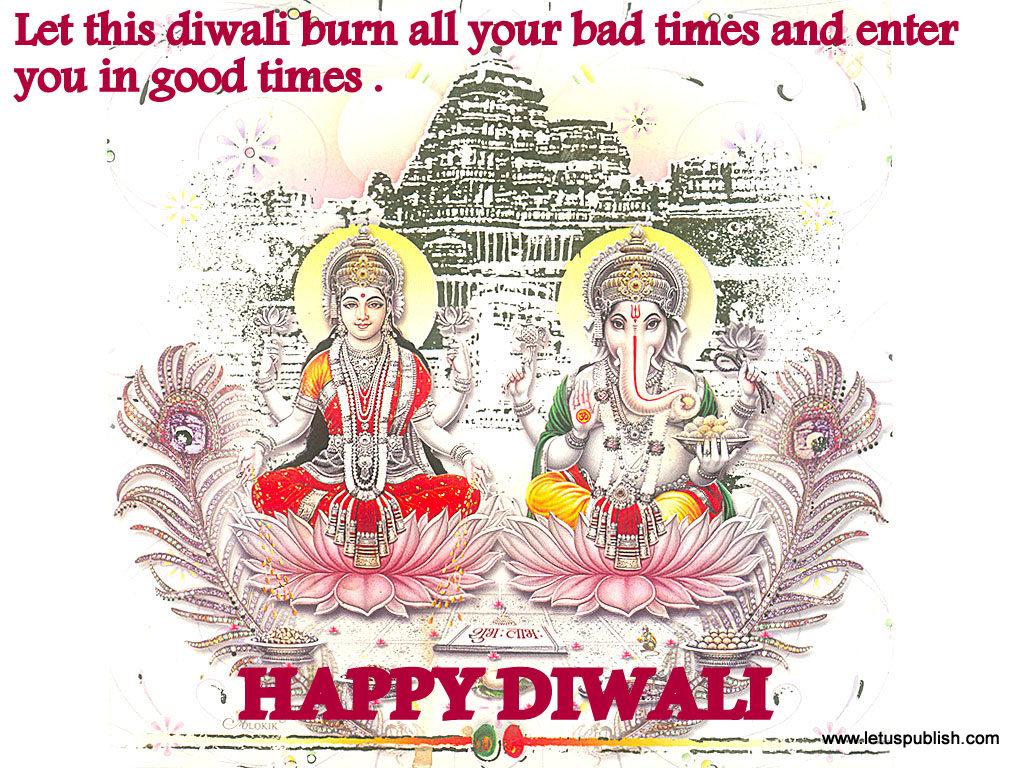 happy-diwali-laxmi-ganesh-wallpaper