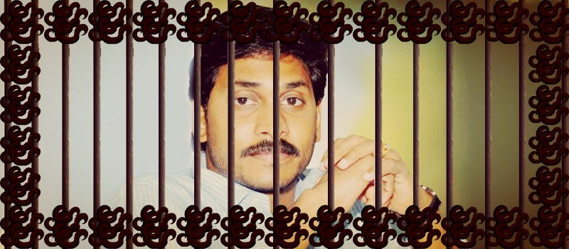 Jaganmohan reddy in jail