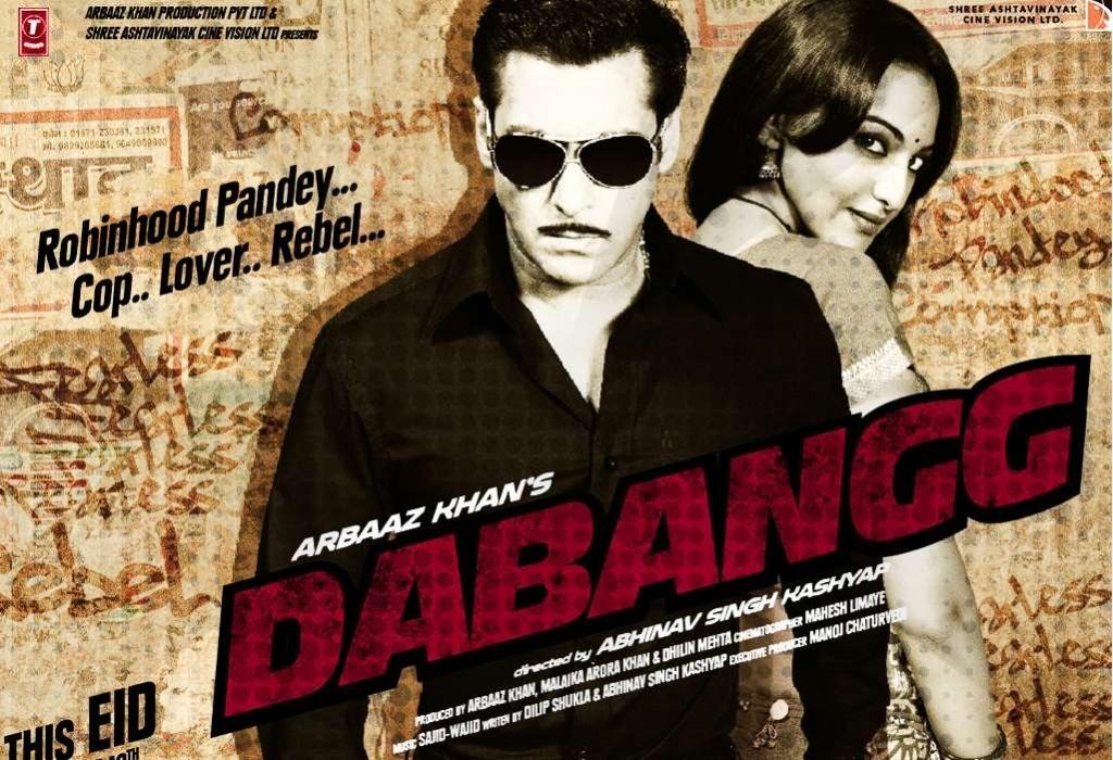Salman Khan hit and flop movies list