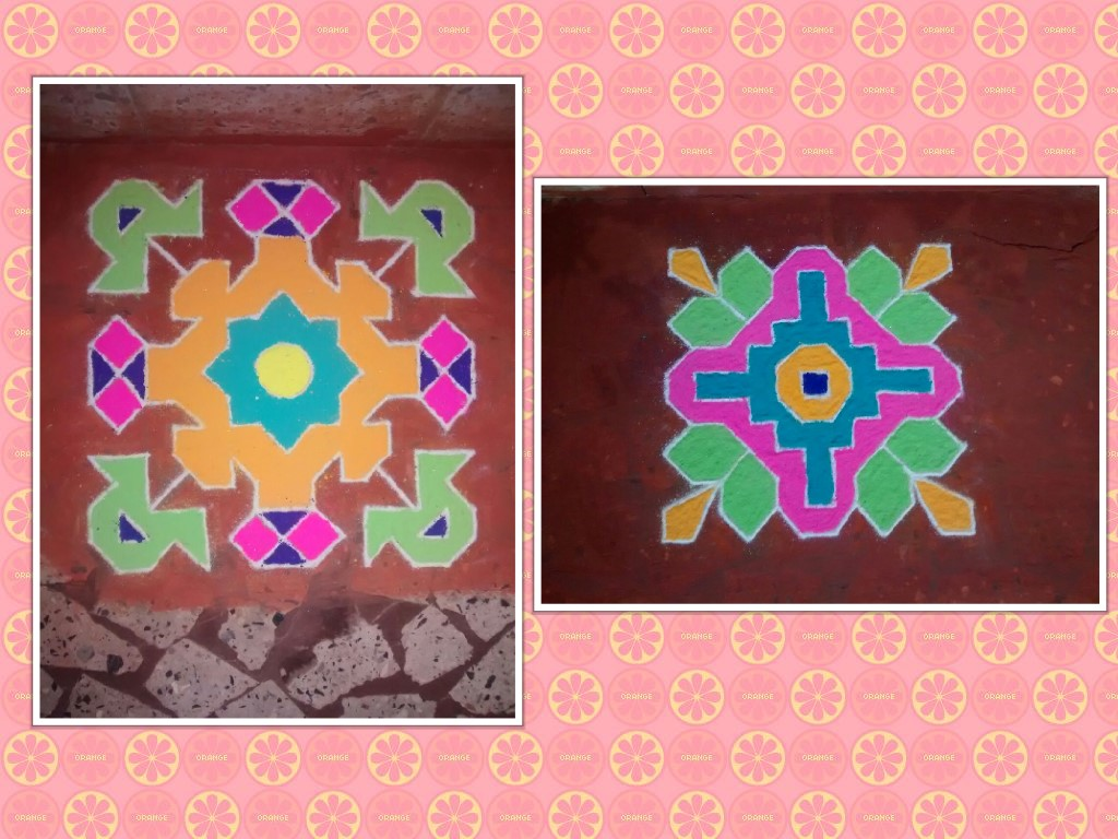 Special Rangoli Designs by Unknown
