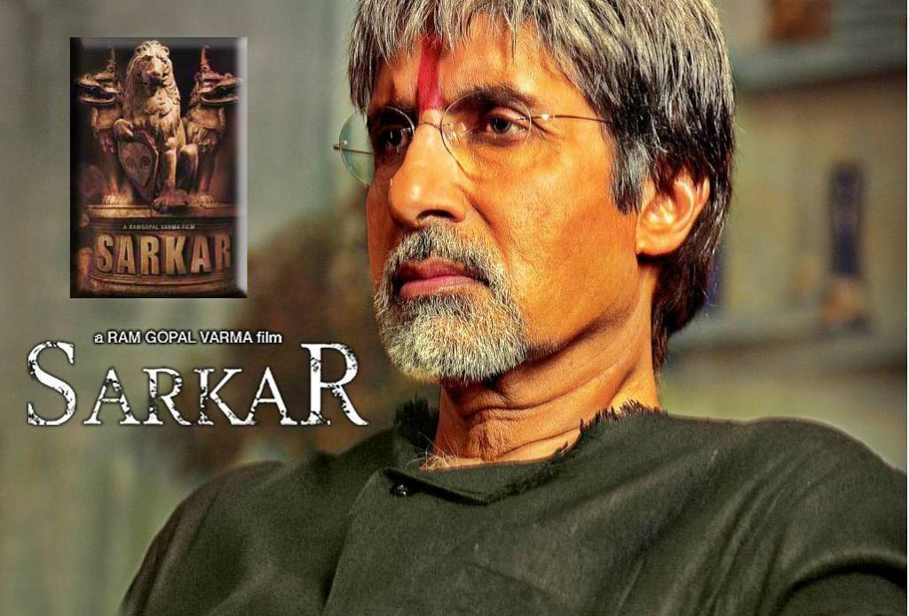 Amitabh Bachchan aka Big B hit and flop movies list