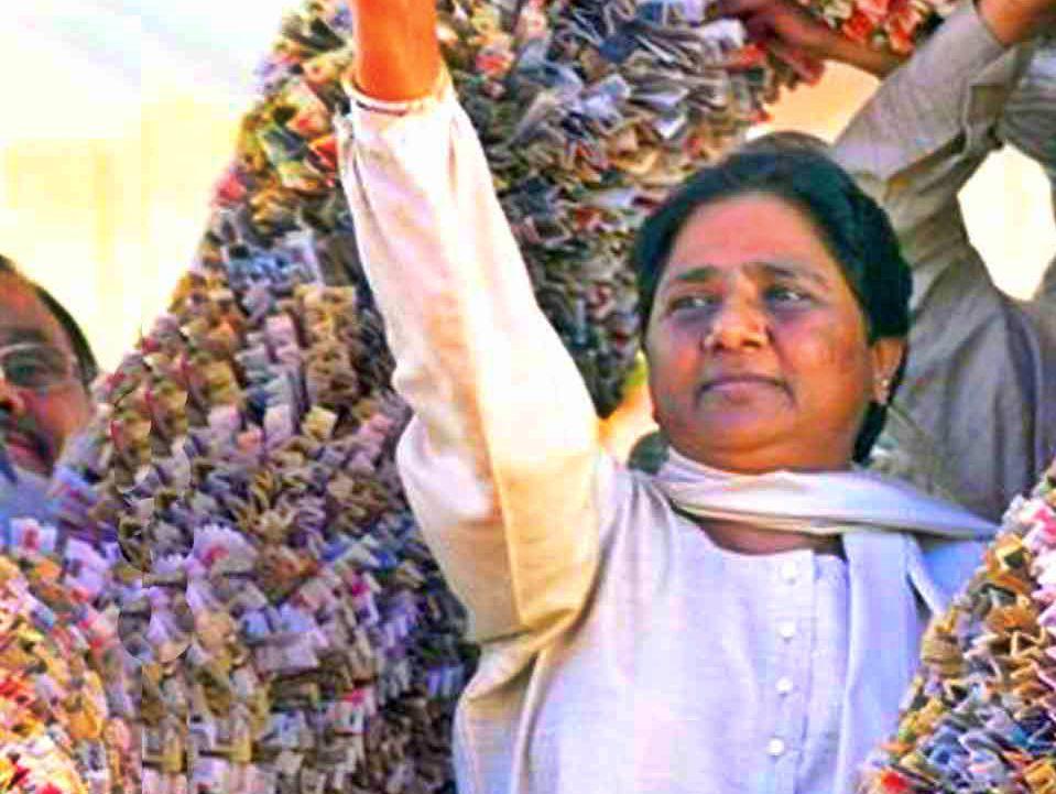 Mayawati hd