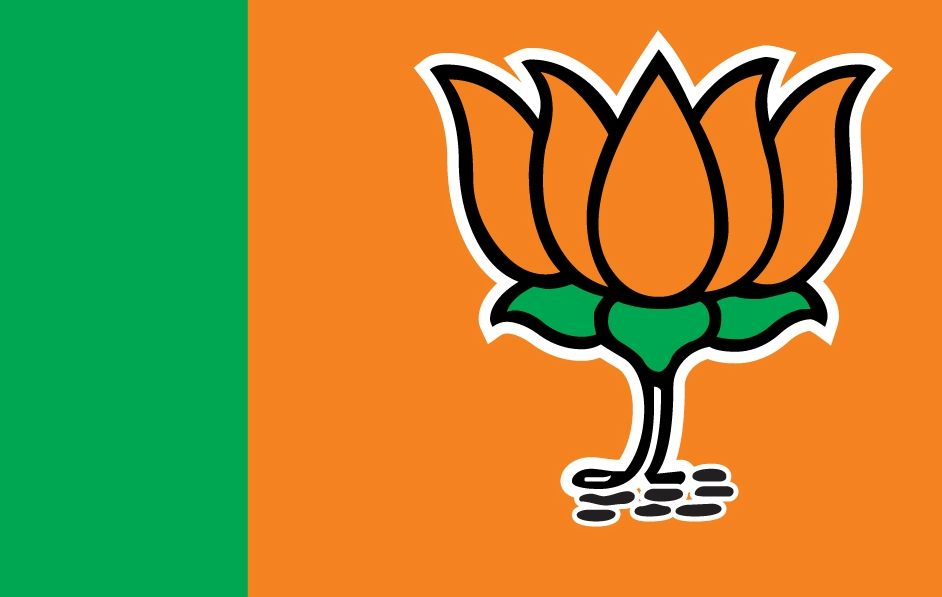 bjp hd wallpaper