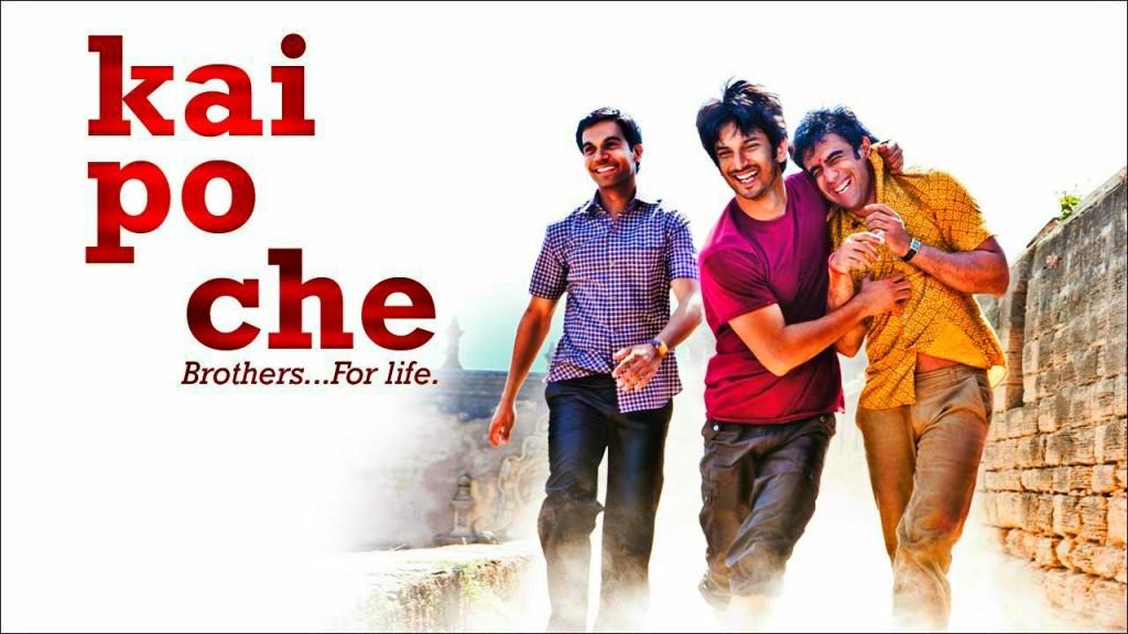 chetan bhagat movie