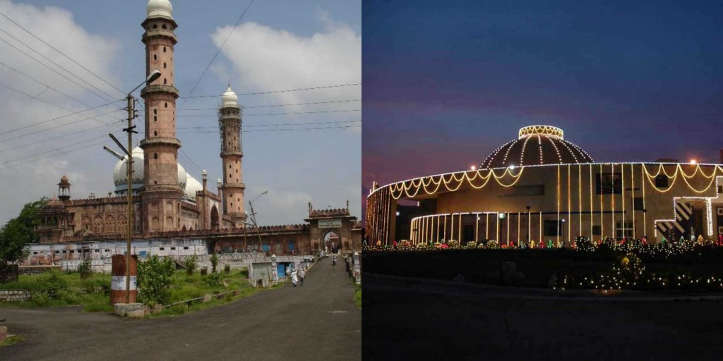 new bhopal and old bhopal