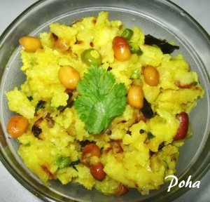Breakfast - Poha