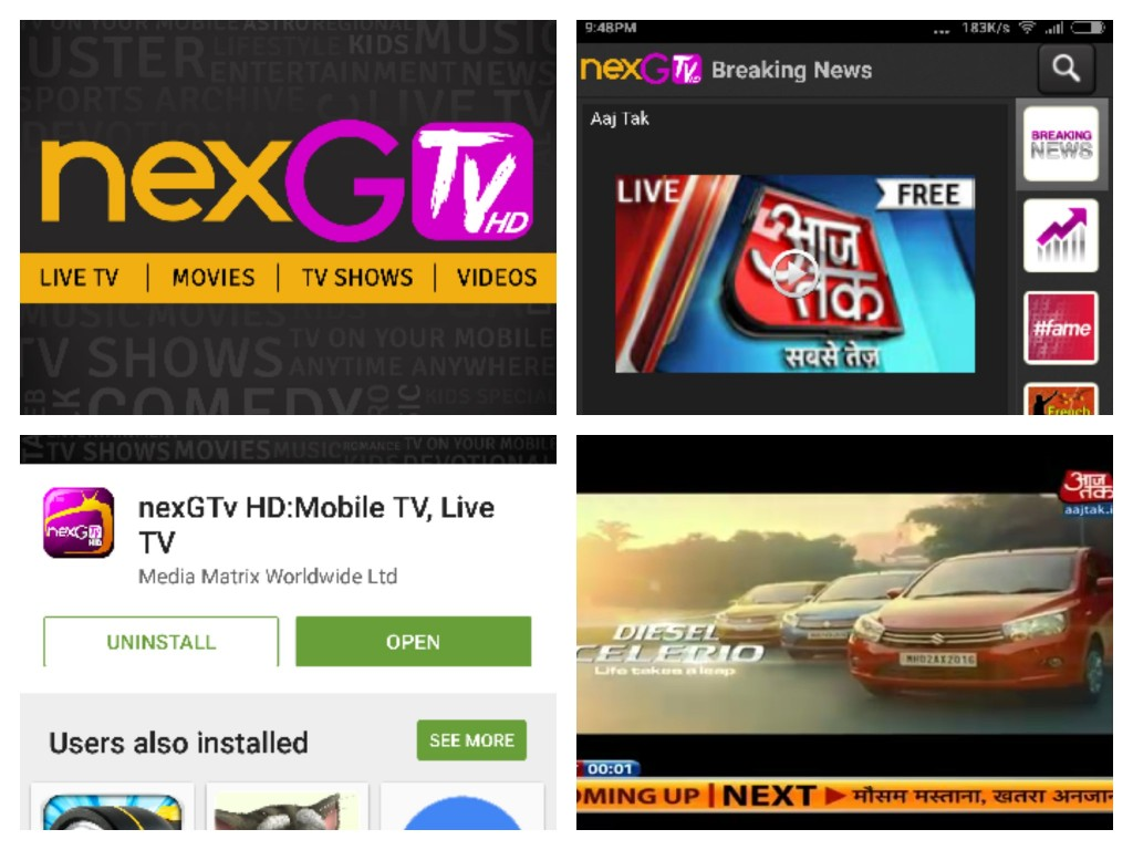 NextGtv Android App Check