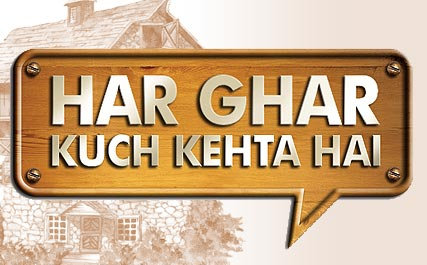 Asian Paints - Har Ghar Kucch Kehta HaiFavourite