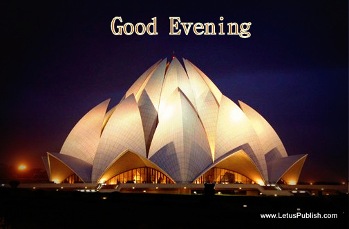 Beautiful Delhi Evening Wallpapers