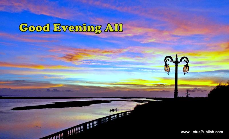 Beautiful Good Evening Color Hd Wallpaper