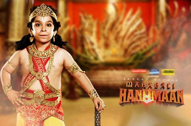 Ishant Bhanushali As Bal Hanuman