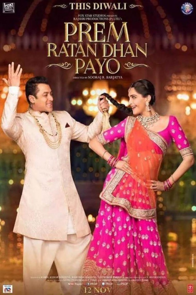 Prem Ratan Dhan Payo Salman and Sonam