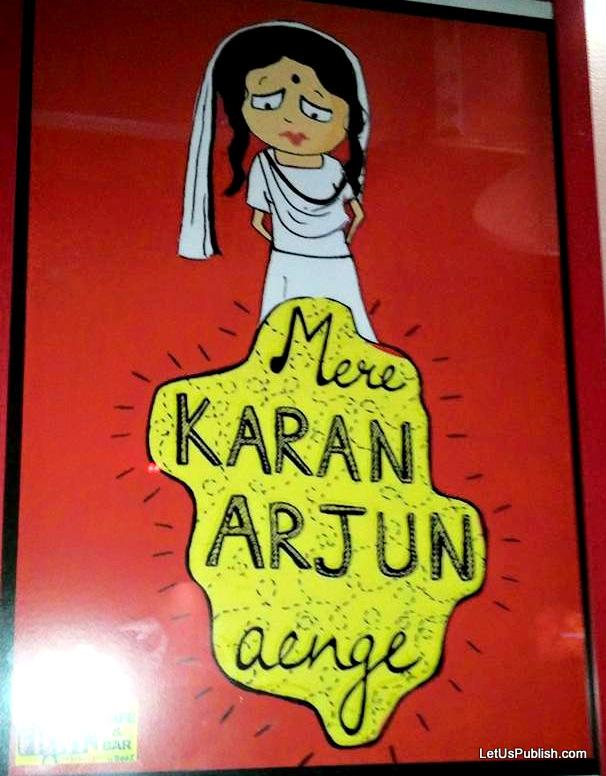 Mere Karan Arjun Aayenge At Filmy BAr