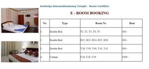 rameshwaram temple website hotels