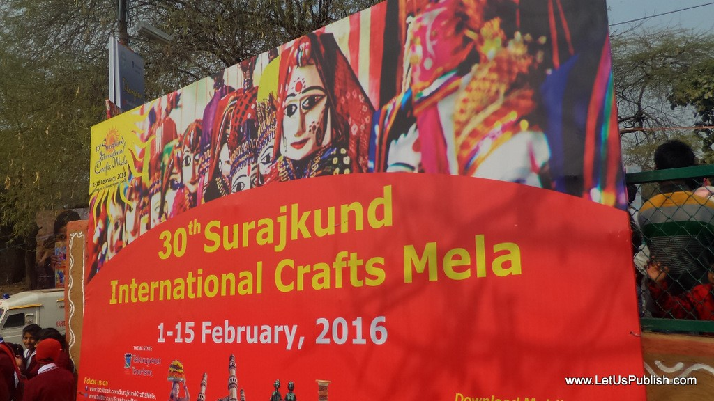 Surajkund International Crafts Mela 2016 Entrance