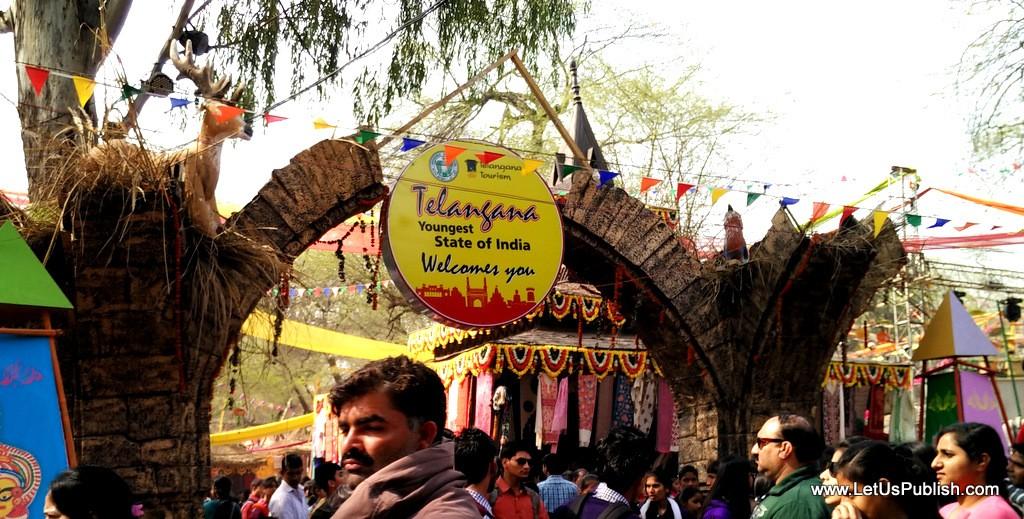 Telangana Theme - Surajkund Mela Pictures 2016.jpg