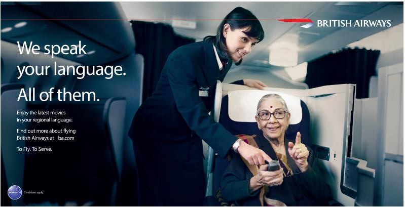 British Airways fuelledbylove 1