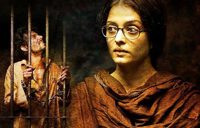 Sarbjit film