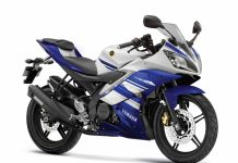 Yamaha YZF R15 V2.0 - Best Bikes Below Rs 1.5 Lakhs