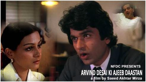 Arvind Desai Ki Ajeeb Dastaan'