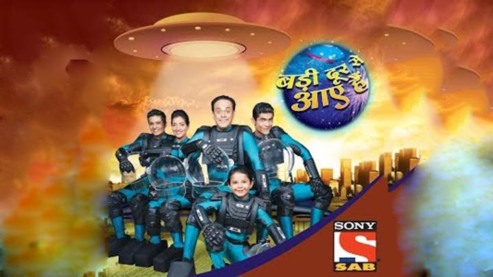 badi-door-se-aaye-hai-drama-serial