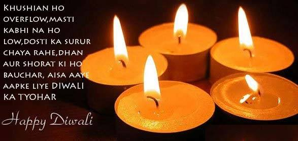 happy-diwali-quotes-images-greetings