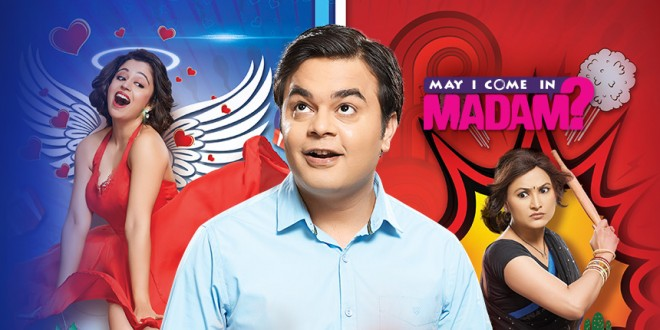 may-i-come-in-madam-poster