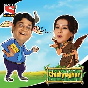 chidya-ghr