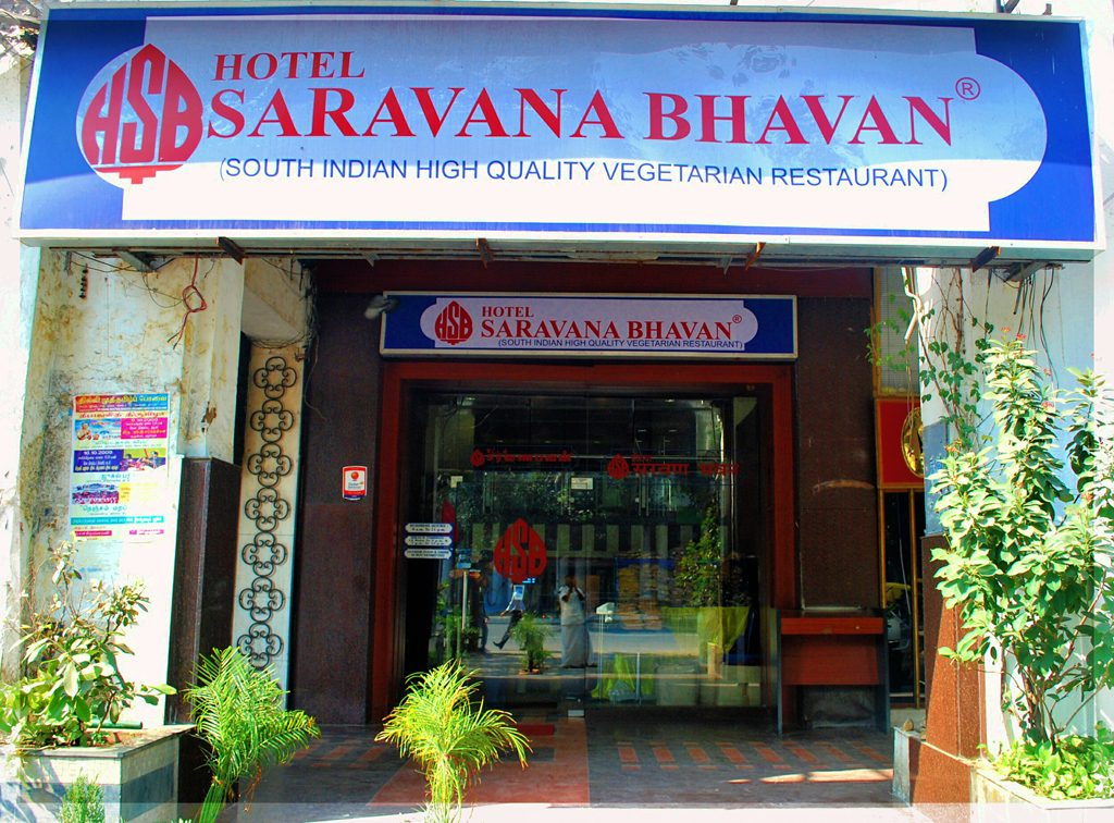hotel-saravana-bhavan