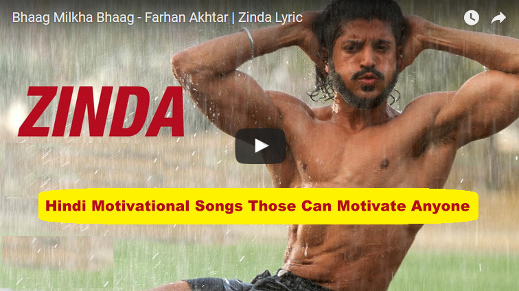 Latest motivational songs