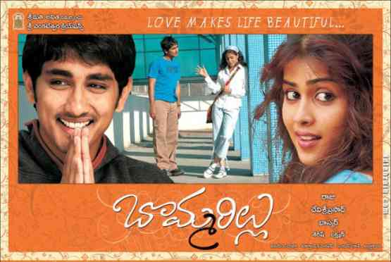 5 Best South Indian Movies That Beat Bollywood Blockbusters